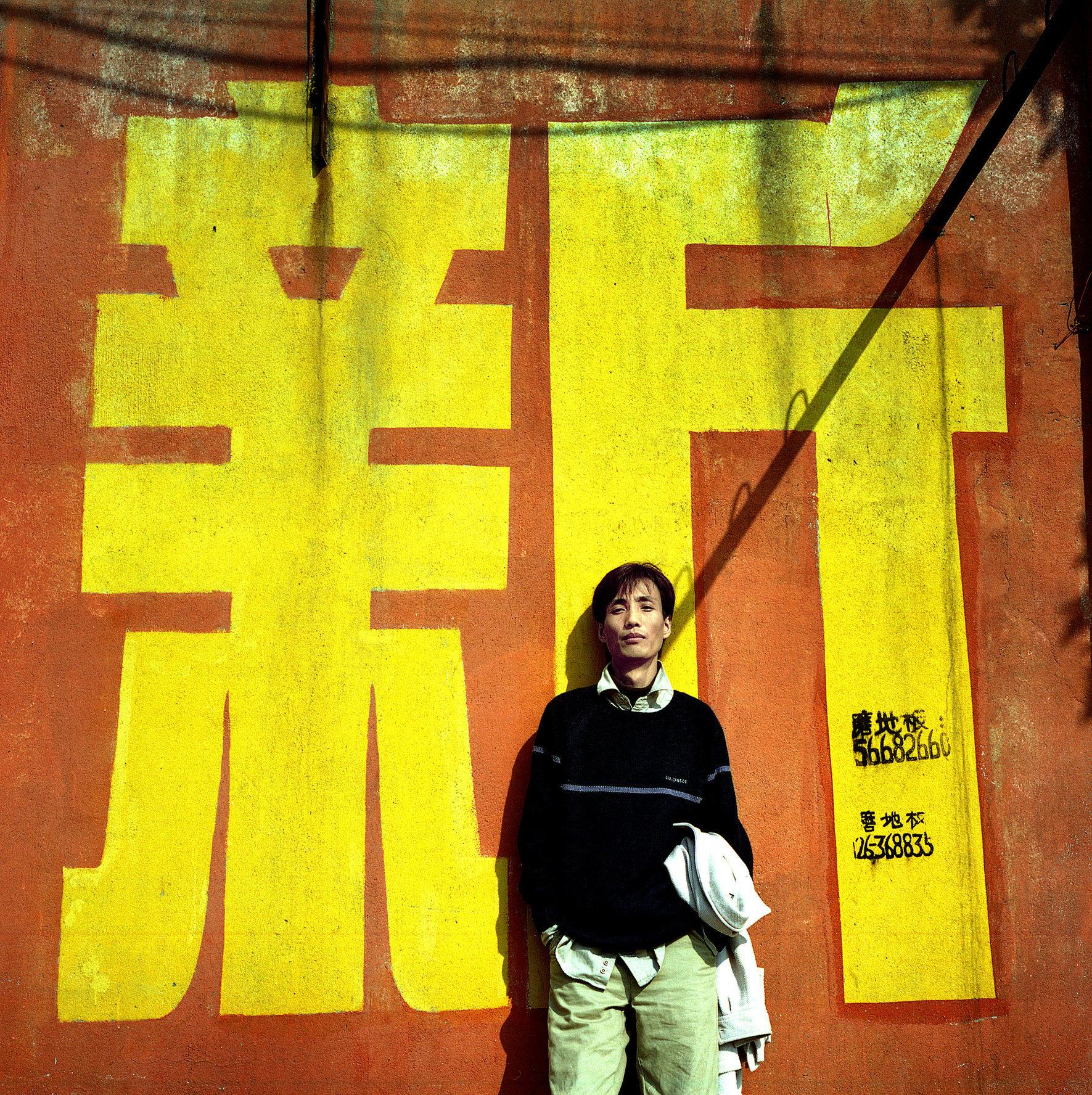 SHI YONG-SHANGHAI-CHINA-2000