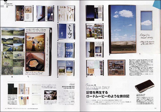 Mongolia Diary, Note&Diary (JPN) 2 of 3.