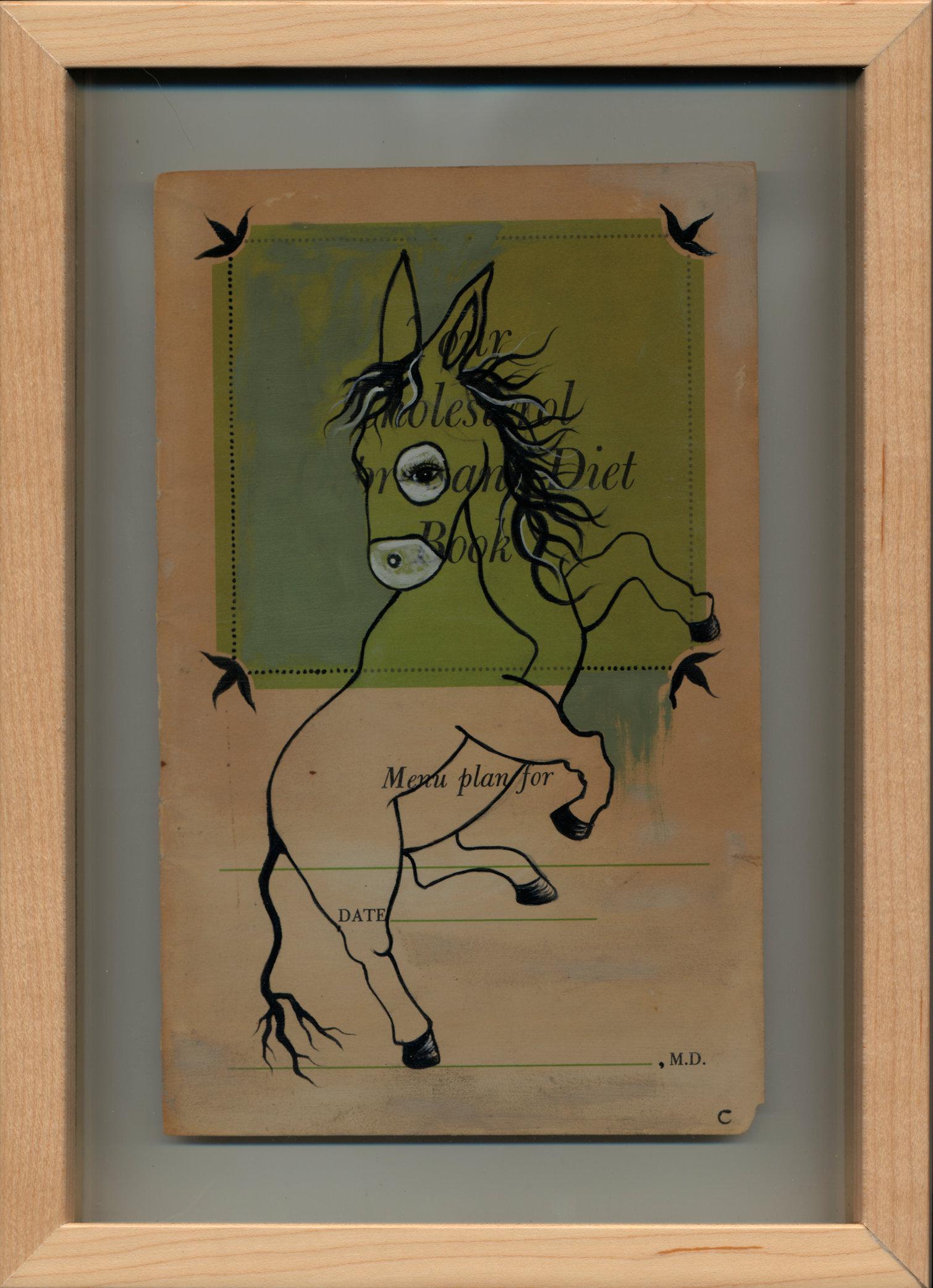 Dancing Donkey (2004)
