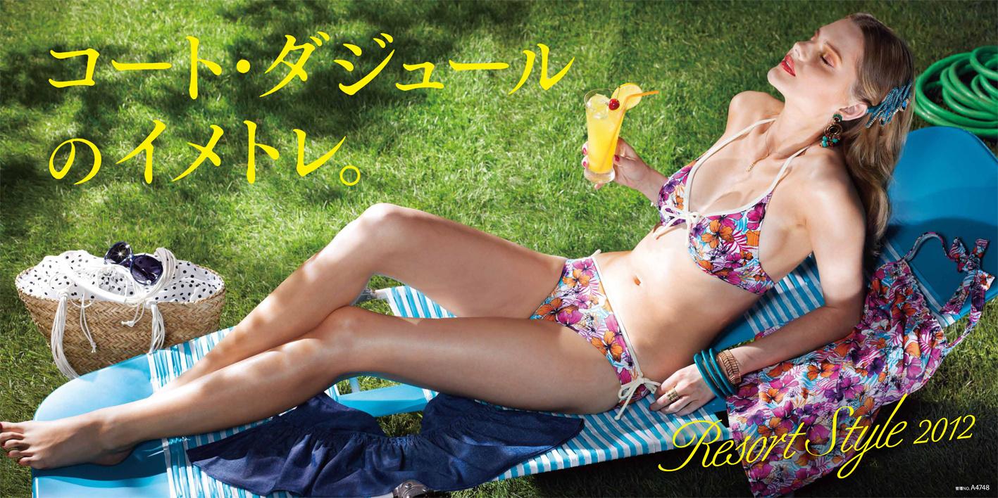 resort_三丁目_水着TB_0424.jpg