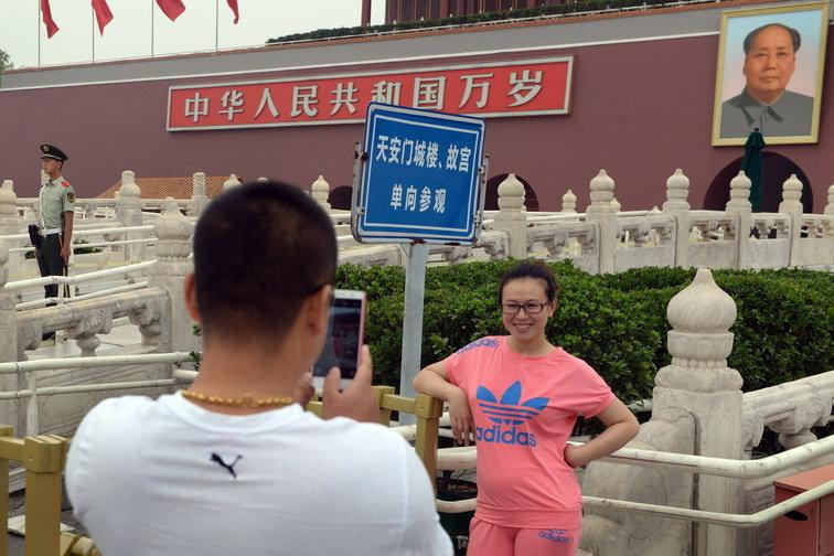 Dyachyshyn_(China)_44_resize.JPG