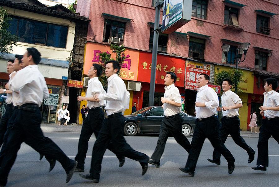 Chongqing0008.jpg