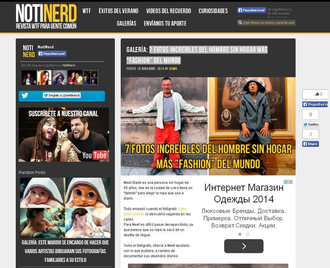notinerd_com.jpg