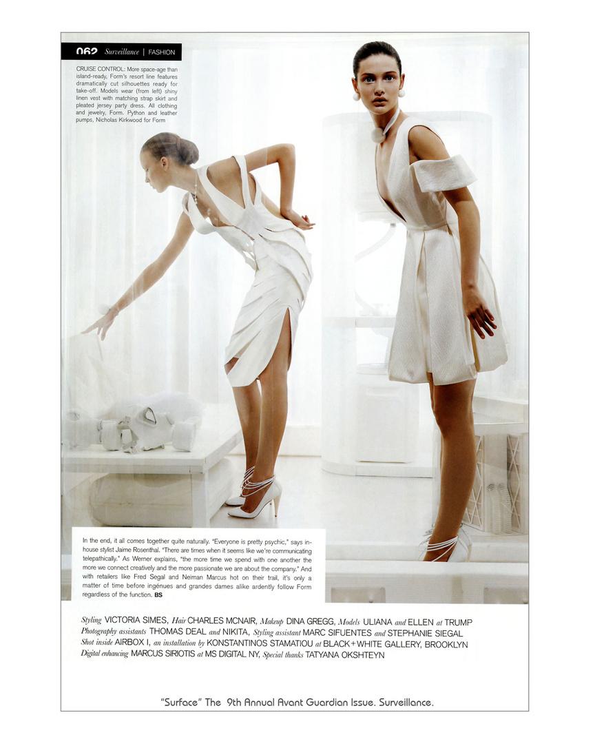 Surface magazine, 2009