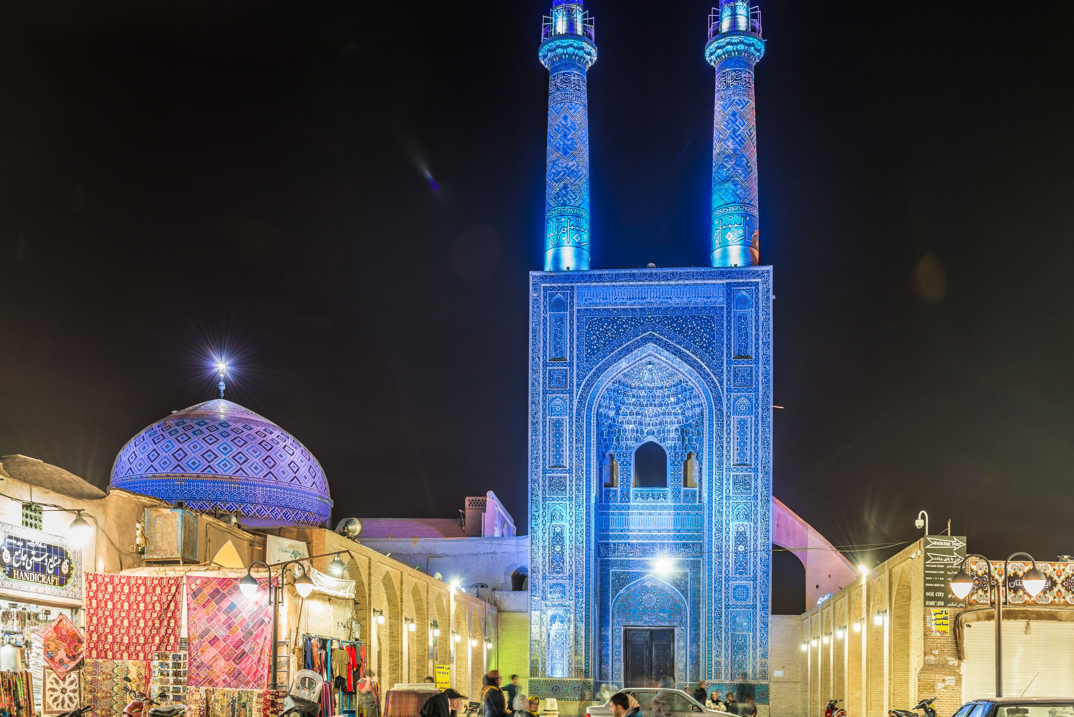 Mosque in Yazd