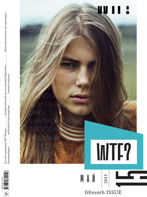 WTF? Russia Cover Story 2015