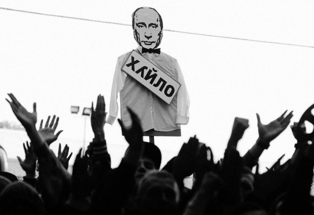 Putin in Lviv_(Dyachyshyn)_53_resize.JPG