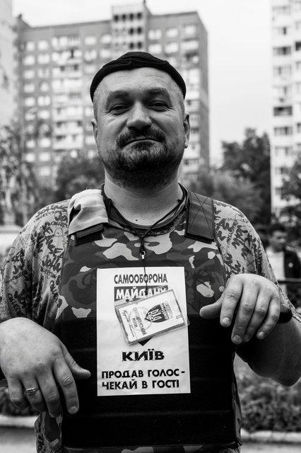 Volunteer guard, Kiev, Ukraine 2014