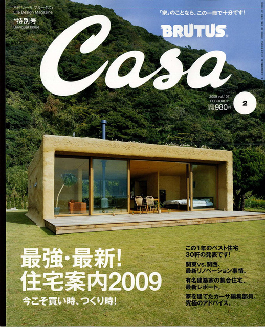 Casa-cover.jpg