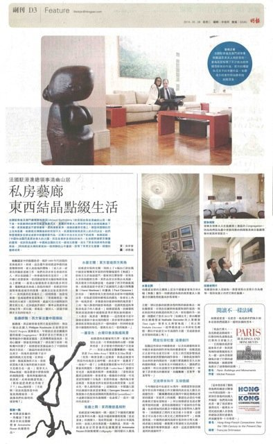 MING PAO FRENCH MAY 2014