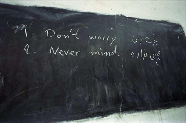 Afghan_0502_C35-13 copy.jpg