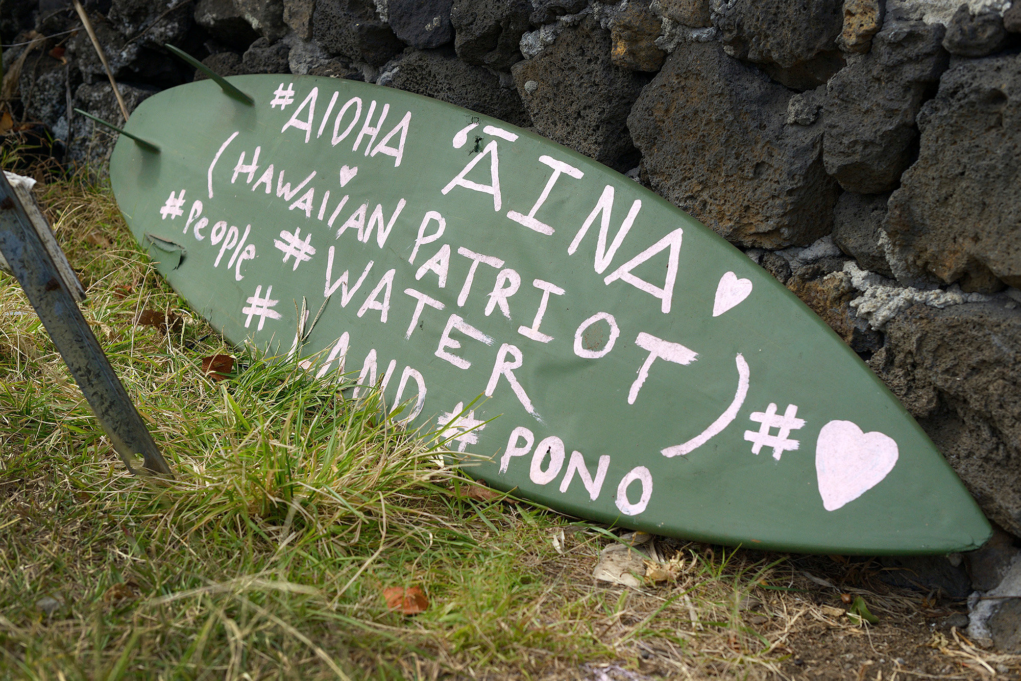 Independence sign, Maui