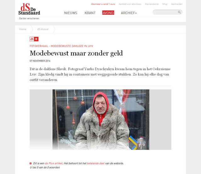 standaard_(nederland).jpg