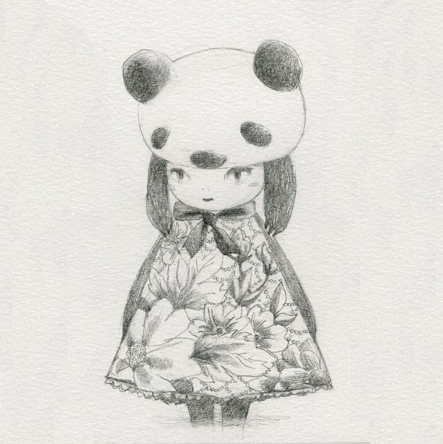 panda-hd.jpg