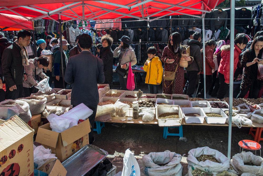 Dali, Yunnan, traditional CTM seller