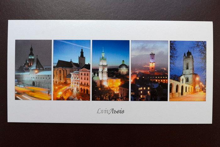 Postcards_(Dyachyshyn)36_resize.JPG