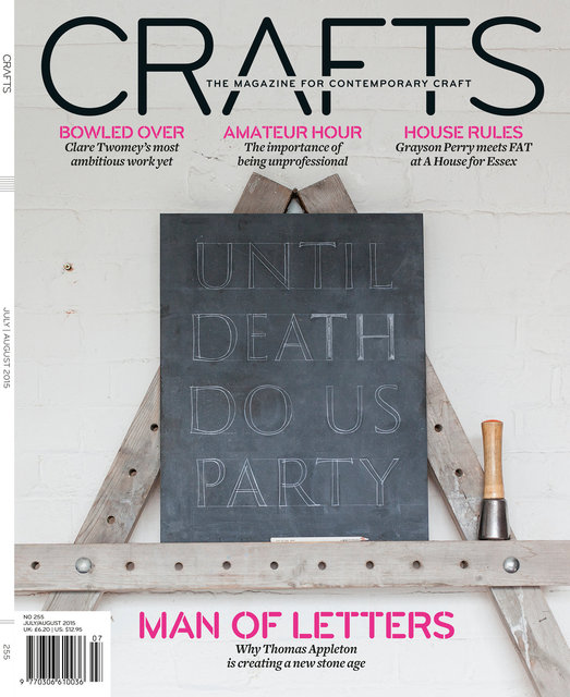 Crafts Issue 255