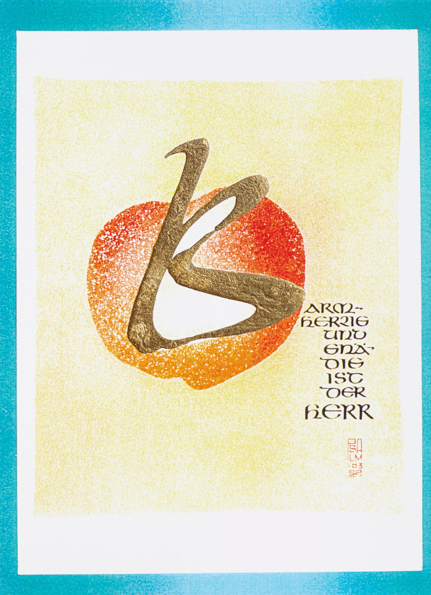 Barmherzig und gnädig ist der Herr