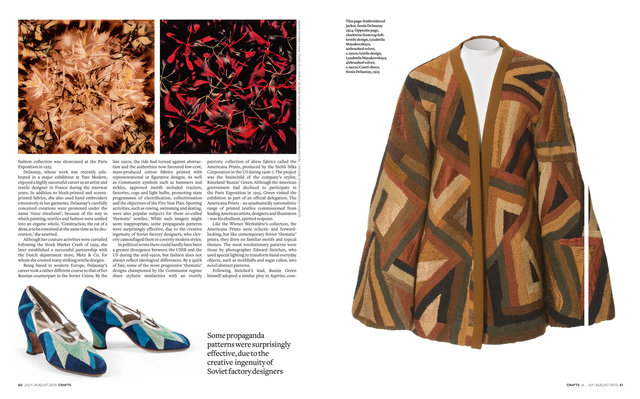 Crafts Issue 255