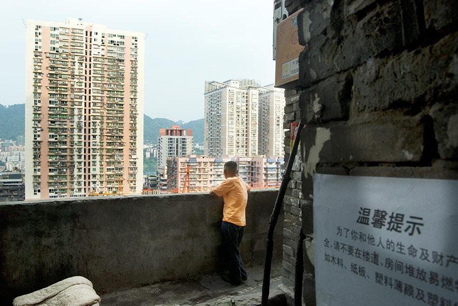 Chongqing0018.jpg