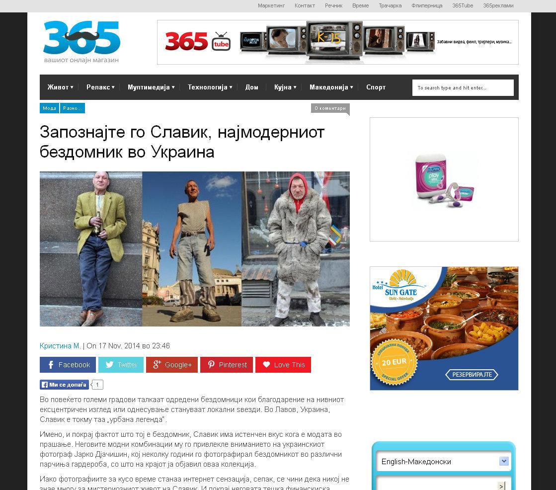 365_com_mk.jpg