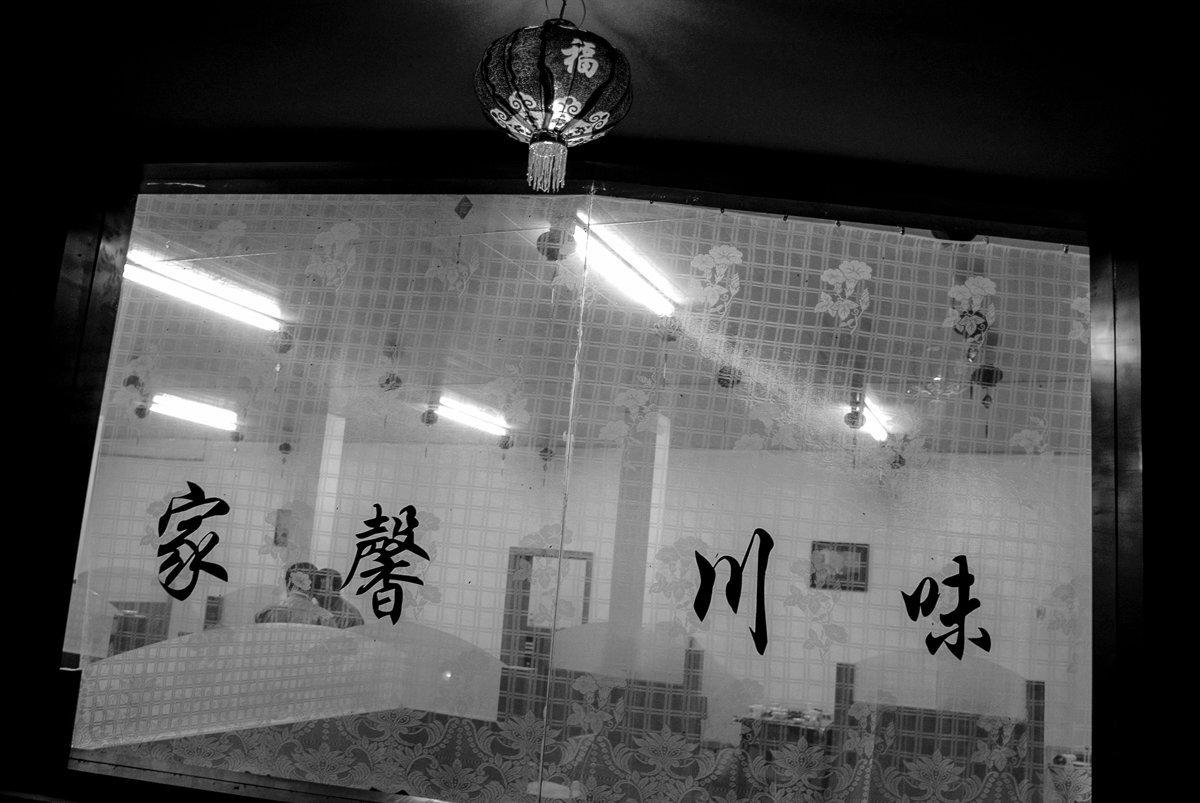0012_quinghai0055.jpg