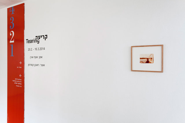 installation view    morel derfler gallery, wizo academy of art, haifa, israel    2014