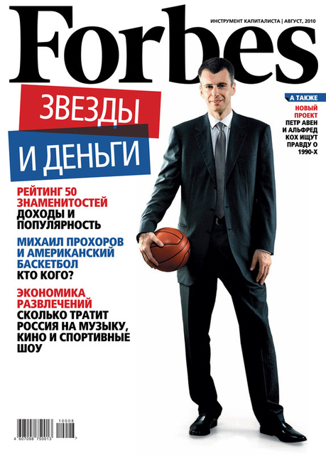 Cover-Forbes-07w.jpg
