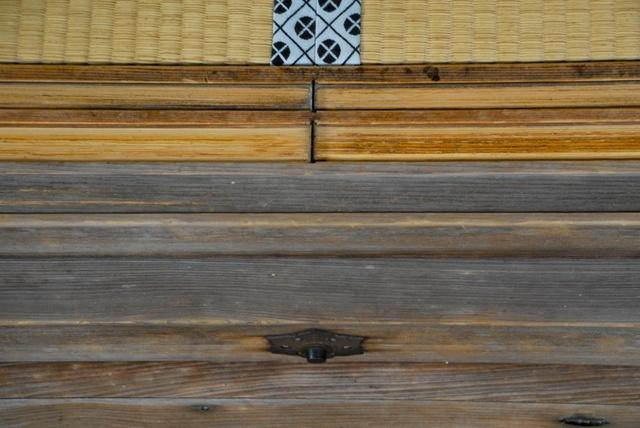 Ton van Bragt: Tatami Symmetry