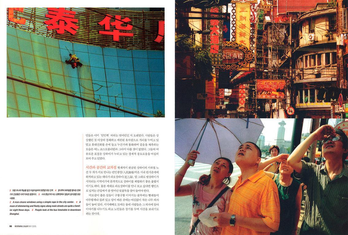 TSchina0032.jpg