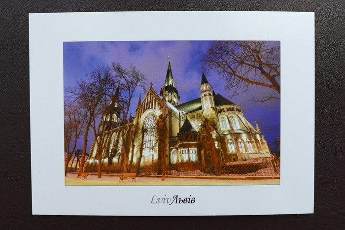 Postcards_(Dyachyshyn)03_resize.JPG