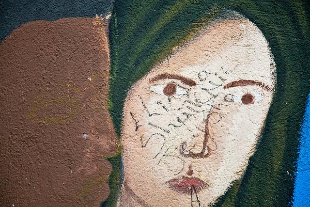 murales.nicaragua_sollazzo-6.jpg