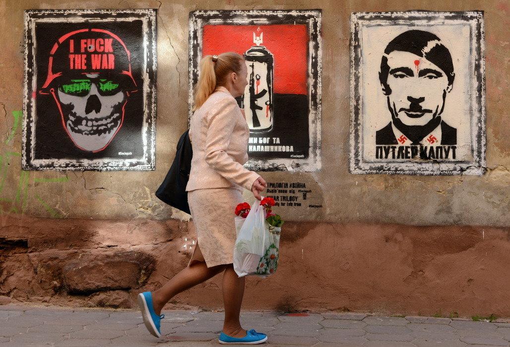 Putin in Lviv_(Dyachyshyn)_13_resize.JPG