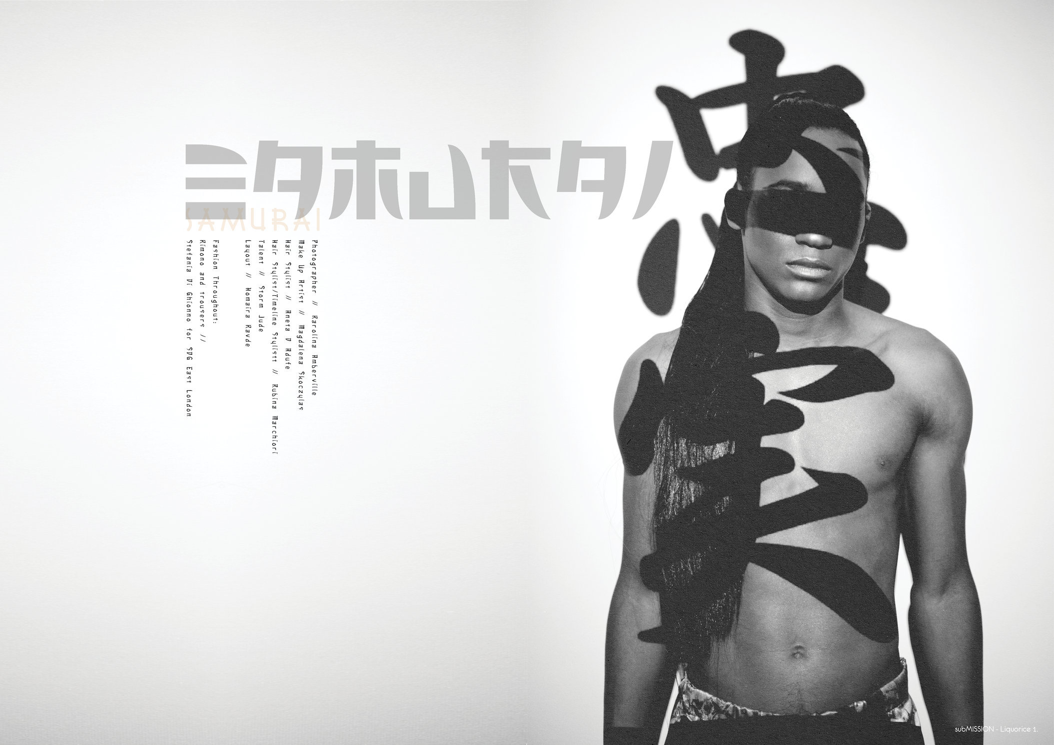 http://submission-magazine.com/liquorice/samurai/