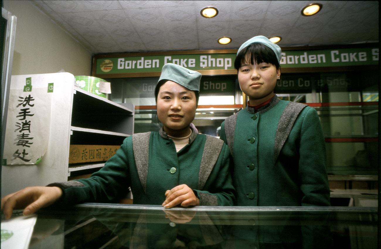 Garden Coke Shop.jpg