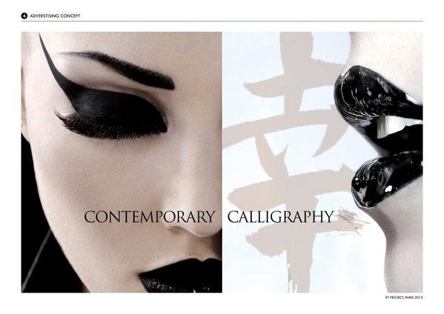 "<font color=""#aaa7a6"">Kenzo : parfum INK (37/41).</font>"