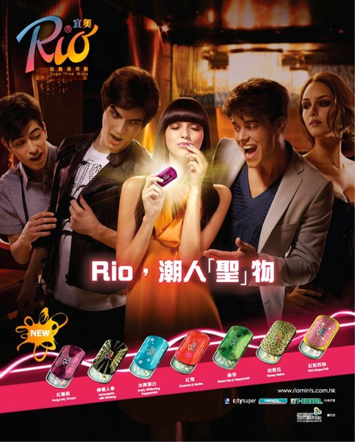 rio first model ad final_ for next media.jpg