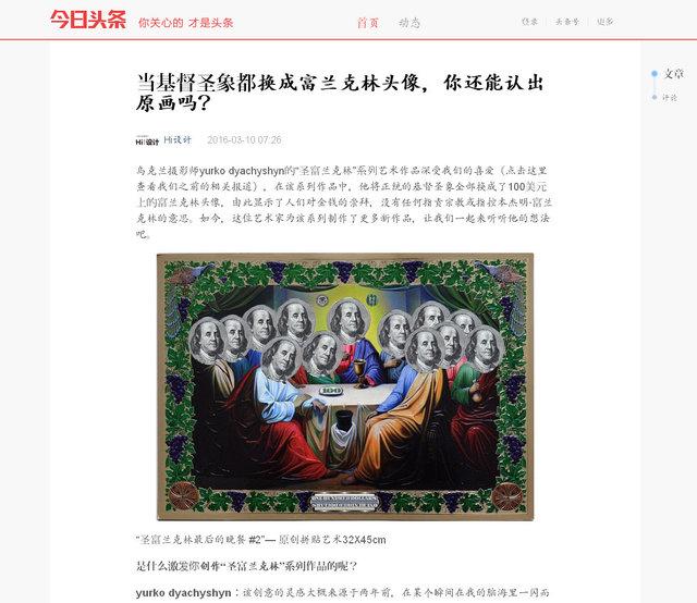 toutiao.com (China)