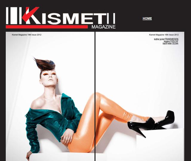 Kismet Block me3.jpg