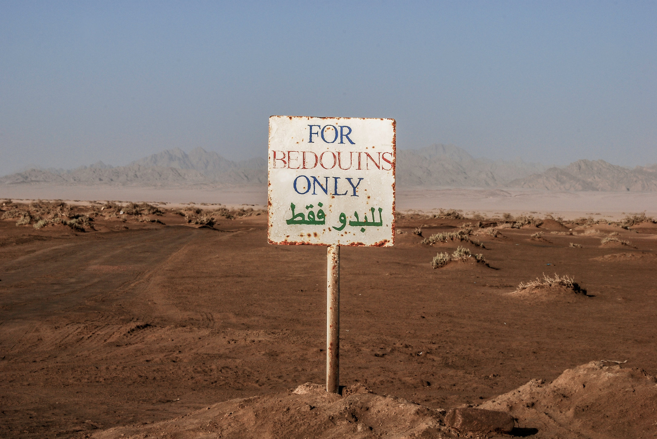 Bedouins only.jpg