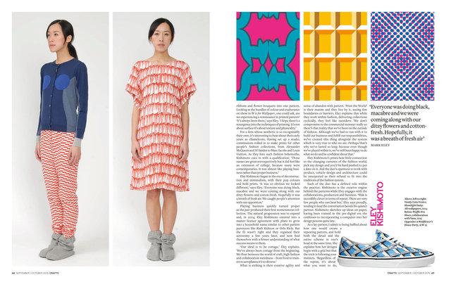 Crafts Issue 256