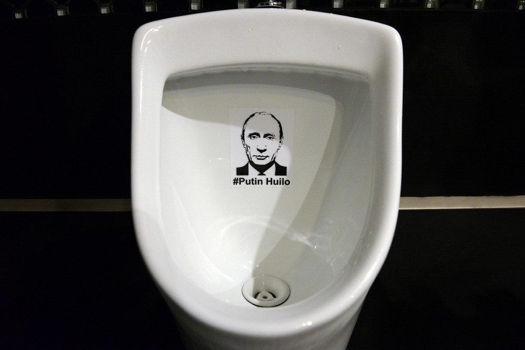 Putin in Lviv_(Dyachyshyn)_03_resize.JPG
