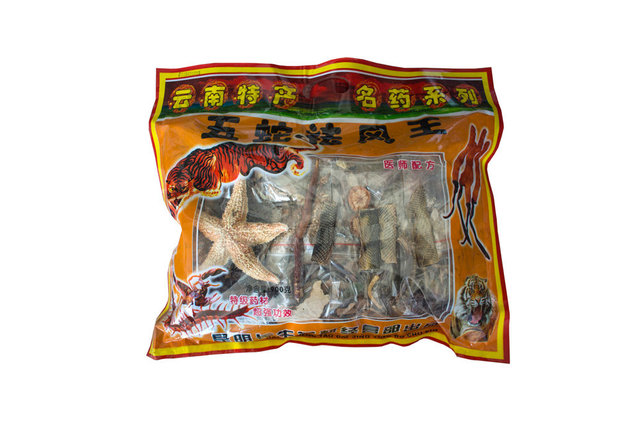 Packaging of TCM products, front