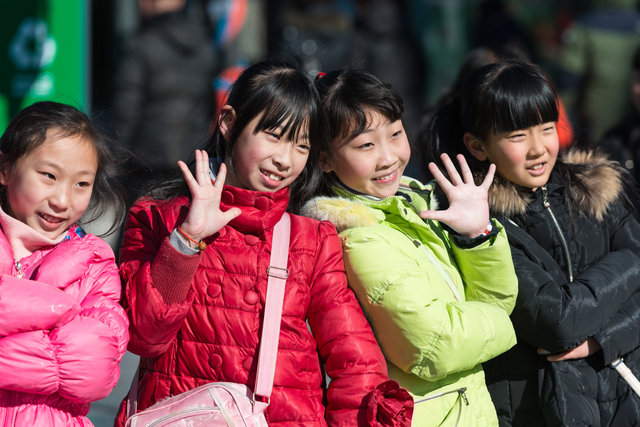Children on Qianmen Avenue