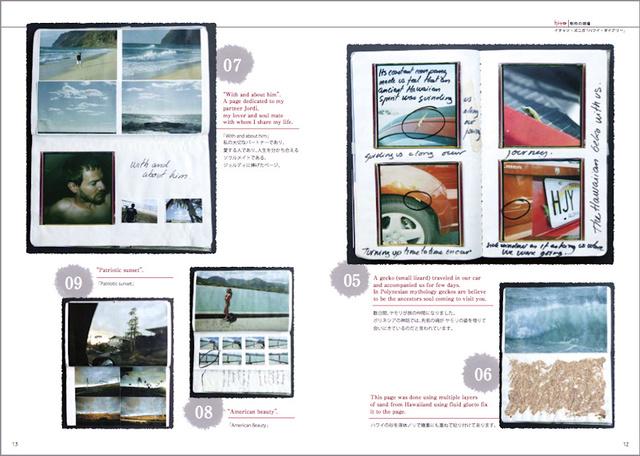 Hawaii Diary, Hito (JPN) 4 of 6.