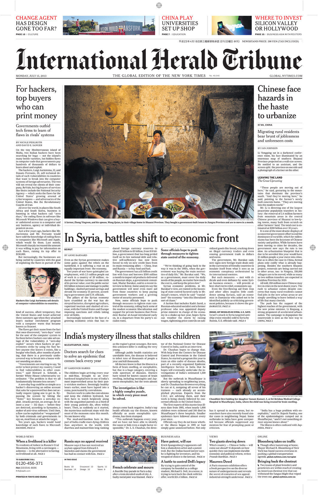 NYT urban 3.jpg