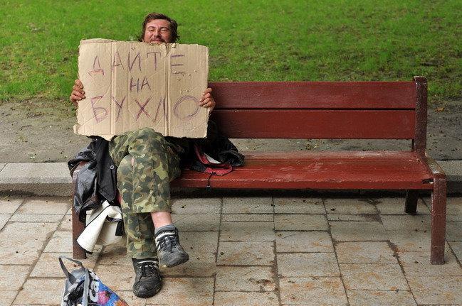 Yurko Dyachyshyn_(Benches)_316_resize.JPG