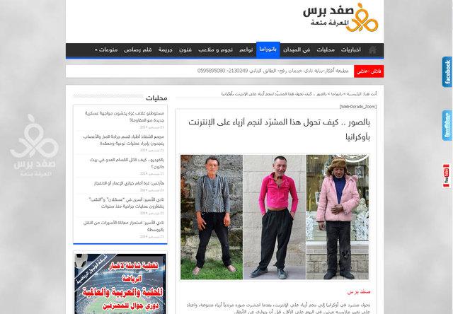 saffad_com.jpg
