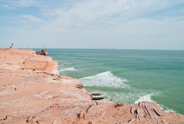 Mauritania#2