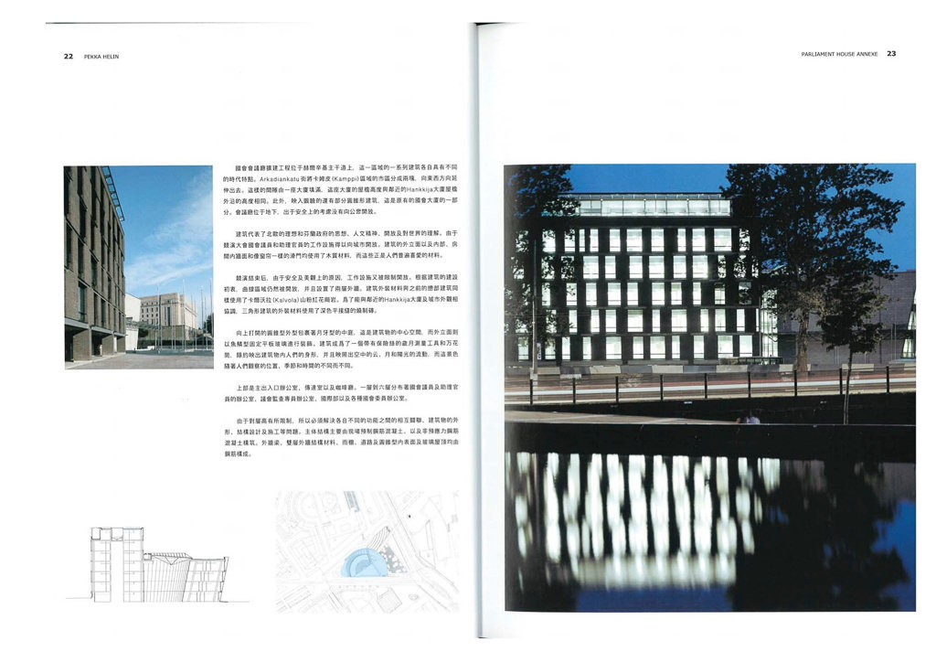 Page 22-23